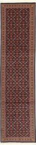 Tabriz 50 Raj With Silk Rug 75X300 Authentic  Oriental Handknotted Hallway Runner  Dark Brown/Dark Red (Wool/Silk, Persia/Iran)