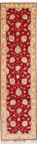 Tabriz 50 Raj With Silk Rug 79X315 Authentic Oriental Handknotted Hallway Runner Crimson Red/Rust Red (Wool/Silk, Persia/Iran)