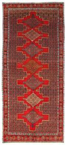 Senneh Rug 120X293 Authentic  Oriental Handknotted Hallway Runner  Dark Red/Rust Red (Wool, Persia/Iran)
