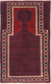 Baluch Rug 87X148 Authentic  Oriental Handknotted Dark Red/Dark Brown (Wool, Afghanistan)