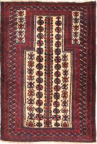 Baluch Rug 95X142 Authentic  Oriental Handknotted Dark Red/Dark Brown (Wool, Afghanistan)