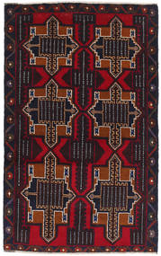Baluch Rug 85X139 Authentic  Oriental Handknotted Dark Brown/Dark Red (Wool, Afghanistan)
