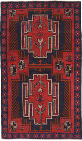 Baluch Rug 83X146 Authentic  Oriental Handknotted Black/Dark Red (Wool, Afghanistan)