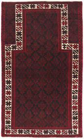 Baluch Rug 77X136 Authentic  Oriental Handknotted Dark Red/Dark Brown (Wool, Afghanistan)