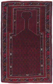 Baluch Rug 81X141 Authentic  Oriental Handknotted Dark Red/Dark Brown (Wool, Afghanistan)