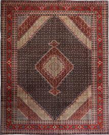 Ardebil Rug 300X376 Authentic  Oriental Handknotted Dark Brown/Dark Red Large (Wool, Persia/Iran)