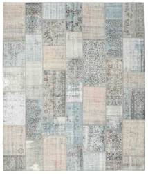 Patchwork Rug 252X302 Authentic  Modern Handknotted Light Grey/Turquoise Blue Large (Wool, Turkey)