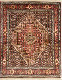 Senneh Rug 122X158 Authentic Oriental Handknotted Dark Brown/Light Brown (Wool, Persia/Iran)