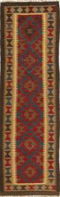 Kilim Maimane Rug 60X199 Authentic  Oriental Handwoven Hallway Runner  Dark Red/Dark Grey/Light Brown (Wool, Afghanistan)