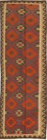 Kilim Maimane Rug 84X289 Authentic  Oriental Handwoven Hallway Runner  (Wool, Afghanistan)