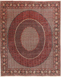 Bidjar Rug 250X305 Authentic  Oriental Handknotted Square Dark Red/Dark Brown Large (Wool, Persia/Iran)