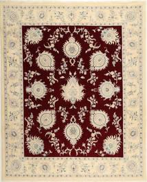 Nain 9La Sherkat Farsh Rug 248X305 Authentic  Oriental Handknotted Beige/Light Grey (Wool, Persia/Iran)