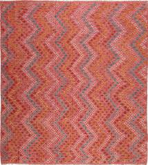 Kilim Afghan Old Style Rug 258X280 Authentic  Oriental Handwoven Square Rust Red/Dark Red Large (Wool, Afghanistan)