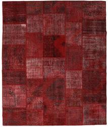 Patchwork Rug 250X296 Authentic  Modern Handknotted Dark Red Large (Wool, Turkey)