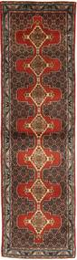 Senneh Rug 80X288 Authentic  Oriental Handknotted Hallway Runner  Dark Brown/Dark Red (Wool, Persia/Iran)