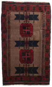 Baluch Rug 112X170 Authentic  Oriental Handknotted (Wool, Afghanistan)