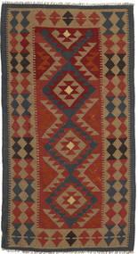 Kilim Maimane Rug 100X190 Authentic  Oriental Handwoven Dark Red/Brown (Wool, Afghanistan)