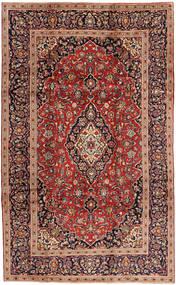 Keshan Rug 197X323 Authentic  Oriental Handknotted Dark Red/Dark Brown (Wool, Persia/Iran)