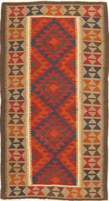 Kilim Maimane Rug 101X193 Authentic  Oriental Handwoven Brown/Rust Red (Wool, Afghanistan)