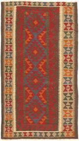 Kilim Maimane Rug 101X190 Authentic  Oriental Handwoven Brown/Dark Red (Wool, Afghanistan)