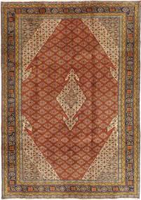 Ardebil Rug 202X290 Authentic  Oriental Handknotted (Wool, Persia/Iran)