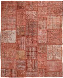 Patchwork Rug 205X251 Authentic  Modern Handknotted Dark Red/Light Brown (Wool, Turkey)