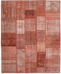 Patchwork Rug 204X250 Authentic  Modern Handknotted Dark Red/Light Brown (Wool, Turkey)