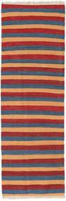 Kilim Rug 63X201 Authentic  Oriental Handwoven Hallway Runner  Dark Red/Blue (Wool, Persia/Iran)