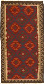 Kilim Maimane Rug 100X190 Authentic  Oriental Handwoven Dark Brown/Light Brown (Wool, Afghanistan)