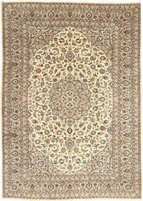 Keshan Rug 250X352 Authentic  Oriental Handknotted Beige/Dark Beige Large (Wool, Persia/Iran)