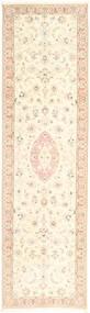 Tabriz 50 Raj Rug 80X298 Authentic  Oriental Handknotted Hallway Runner  Beige/Light Pink (Wool/Silk, Persia/Iran)
