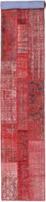 Patchwork Rug 81X512 Authentic  Modern Handknotted Hallway Runner  Dark Red/Crimson Red (Wool, Turkey)