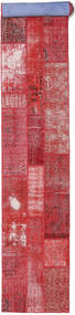 Patchwork Rug 81X604 Authentic  Modern Handknotted Hallway Runner  Crimson Red/Rust Red (Wool, Turkey)