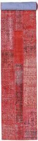 Patchwork Rug 80X504 Authentic  Modern Handknotted Hallway Runner  Rust Red/Crimson Red (Wool, Turkey)