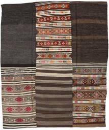 Kilim Patchwork Rug 218X262 Authentic  Modern Handwoven Dark Brown/Light Grey (Wool, Turkey)
