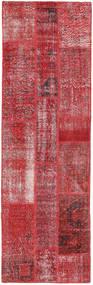 Patchwork Rug 80X257 Authentic  Modern Handknotted Hallway Runner  Dark Red/Crimson Red (Wool, Turkey)