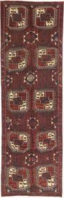 Baluch Patina Rug 115X390 Authentic  Oriental Handknotted Hallway Runner  Dark Red/Dark Brown (Wool, Persia/Iran)