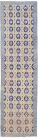 Colored Vintage Rug 85X307 Authentic  Modern Handknotted Hallway Runner  Light Grey/Light Purple (Wool, Turkey)