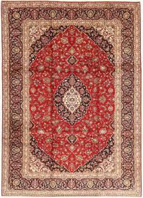 Keshan Rug 245X335 Authentic  Oriental Handknotted Dark Red/Dark Brown (Wool, Persia/Iran)