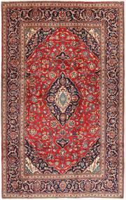 Keshan Rug 197X312 Authentic  Oriental Handknotted Dark Red/Dark Brown (Wool, Persia/Iran)