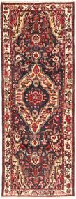 Hamadan Rug 115X310 Authentic  Oriental Handknotted Hallway Runner  Dark Red/Dark Brown (Wool, Persia/Iran)