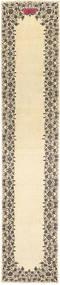 Tabriz Patina Rug 80X425 Authentic  Oriental Handknotted Hallway Runner  (Wool, Persia/Iran)
