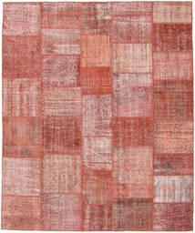 Patchwork Rug 247X298 Authentic  Modern Handknotted Dark Red/Light Pink (Wool, Turkey)