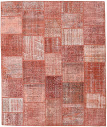 Patchwork Rug 251X297 Authentic  Modern Handknotted Dark Red/Light Pink Large (Wool, Turkey)