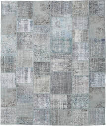Patchwork Rug 250X298 Authentic  Modern Handknotted Light Grey/Light Blue Large (Wool, Turkey)