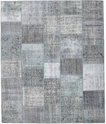 Patchwork Rug 248X295 Authentic  Modern Handknotted Light Grey/Light Blue (Wool, Turkey)