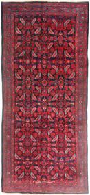 Hamadan Rug 137X320 Authentic  Oriental Handknotted Hallway Runner  Dark Red/Crimson Red (Wool, Persia/Iran)