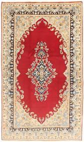 Kerman Rug 120X200 Authentic  Oriental Handknotted (Wool, Persia/Iran)