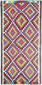 Kilim Rug 156X313 Authentic  Oriental Handwoven Hallway Runner  Beige/Purple (Wool, Persia/Iran)