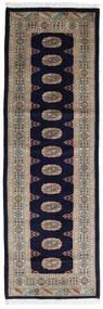 Pakistan Bokhara 3Ply Rug 76X236 Authentic  Oriental Handknotted Hallway Runner  Black/Dark Brown (Wool, Pakistan)